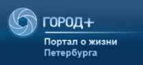 Портал о жизни Петербурга